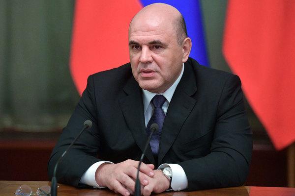 Мишустин назвал главную задачу нового правительства РФ