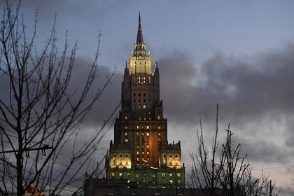 В МИД прокомментировали сообщения об уходе Лаврова