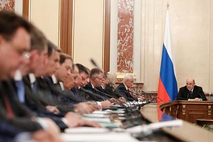 Стали известны доходы членов нового правительства России