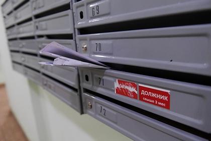 Коллекторов решили допустить до долгов россиян по ЖКХ