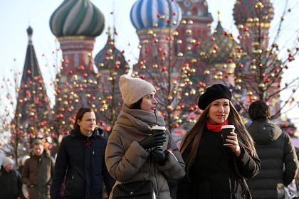 Россиянам пообещали «розовый» февраль