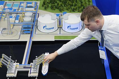 «Газпрому» предсказали победу над США в Европе