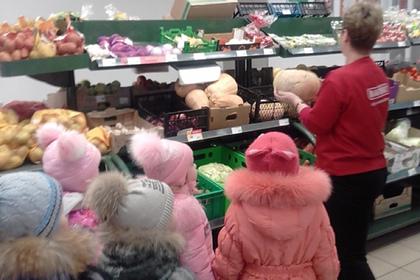 В российском городе детям устроили экскурсию по супермаркету и показали еду