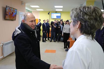Путину показали новую детскую поликлинику