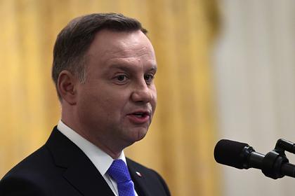 Президент Польши дождался приглашения выступить на форуме в Израиле и не поехал