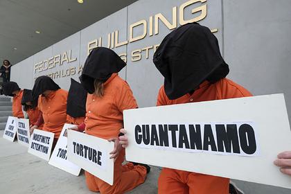 Появились подробности о пытках террористов в Гуантанамо