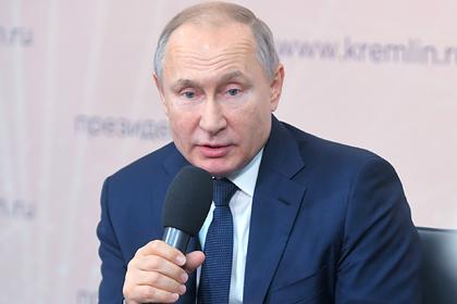 Путин предложил закупать в школы местные продукты