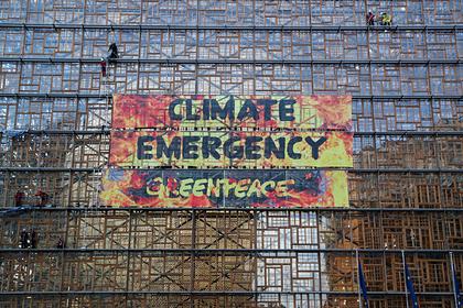 Полиция Британии включила Greenpeace и Peta в список потенциальных угроз