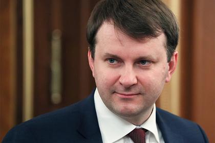 Орешкин оценил уровень неравенства в России