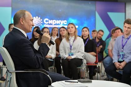 Путин описал абсолютно губительную ситуацию для России