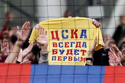 ЦСКА выставили на продажу