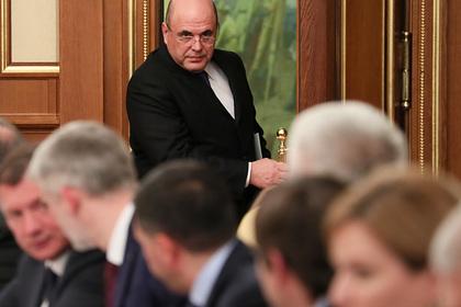 Мишустин продолжил назначения в правительстве