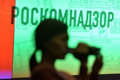 Роскомнадзор заблокировал иностранный почтовый сервис