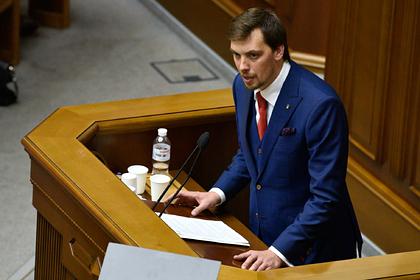 Подавший в отставку премьер Украины заявил о прекрасных отношениях с Зеленским