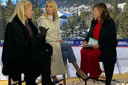 Дочь Трампа надела туфли на голую ногу в мороз
