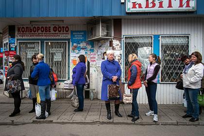 На Украине посчитали население без переписи