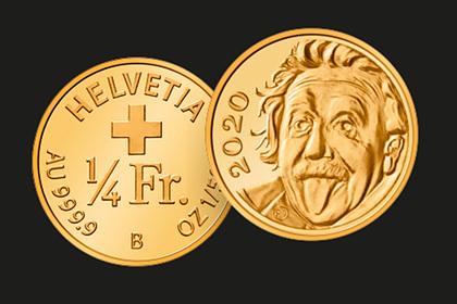 Создана самая маленькая монета в мире