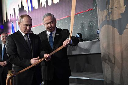Путин открыл в Иерусалиме памятник героям блокадного Ленинграда