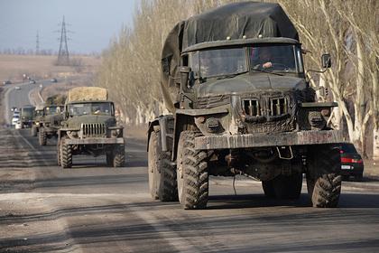 Украина заявила о желании изменить минские соглашения