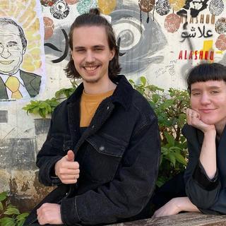 Александр Долгополов и Елизавета Ратова
