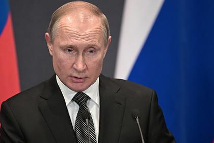 Путин назвал Холокост позорной страницей истории