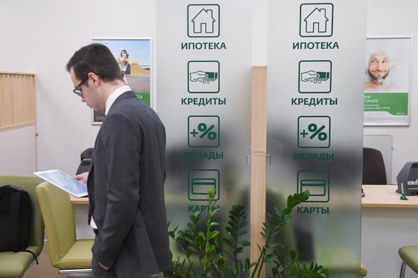 Вклады в России оказались рекордно невыгодными