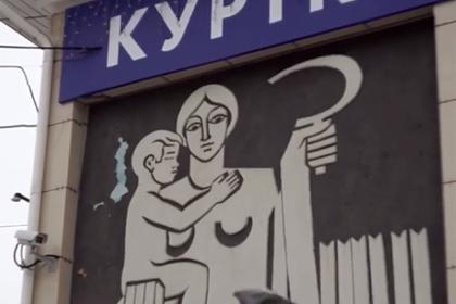 Российский аниматор «оживил» городские мозаики