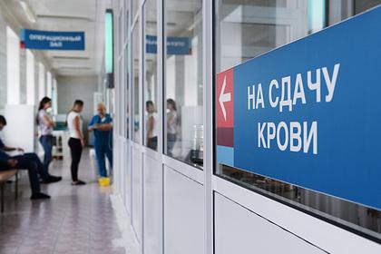 В российской больнице пациент с гранатой потребовал срочной выписки