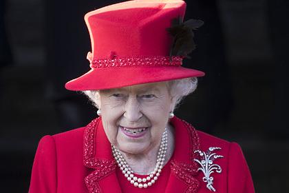Британская королева подписала Brexit