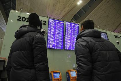 Россиянам в аэропортах курортов Египта выделят отдельные выходы на посадку