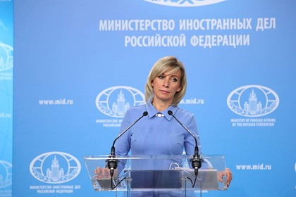 Захарова отреагировала на «рассекреченный доклад ЦРУ» о Бандере