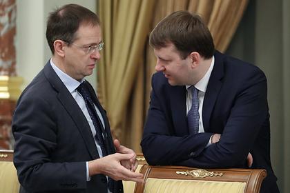 Владимир Мединский и Максим Орешкин