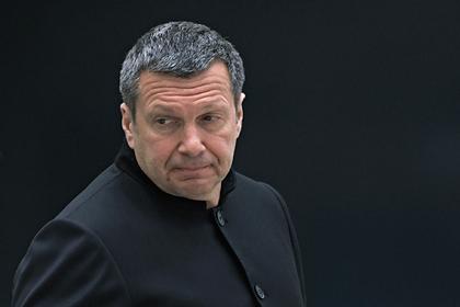 Соловьев раскритиковал украинского премьера за бандеровский лозунг