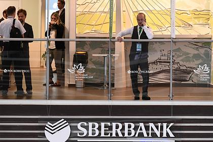 Бизнес Москвы получил от Сбербанка кредиты на сумму 91 миллиард рублей