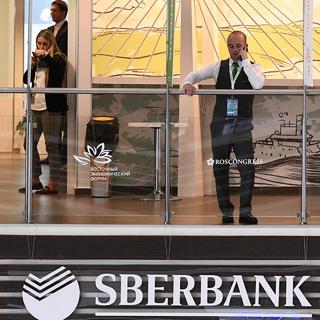 максимальный процент банка по кредиту физ лицам