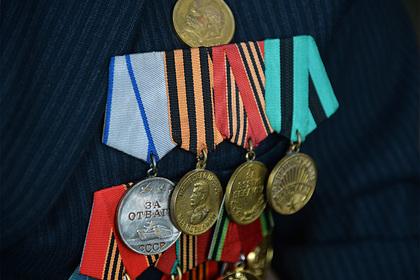 На выплаты ветеранам Великой Отечественной потребовалось 60 миллиардов рублей