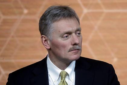 Кремль оценил миллионы евро от Германии для блокадников Ленинграда