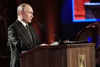 Кремль объяснил суть инициативы Путина по саммиту пяти государств