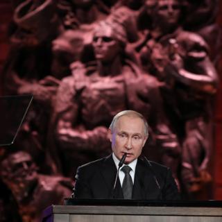 Владимир Путин в Израиле