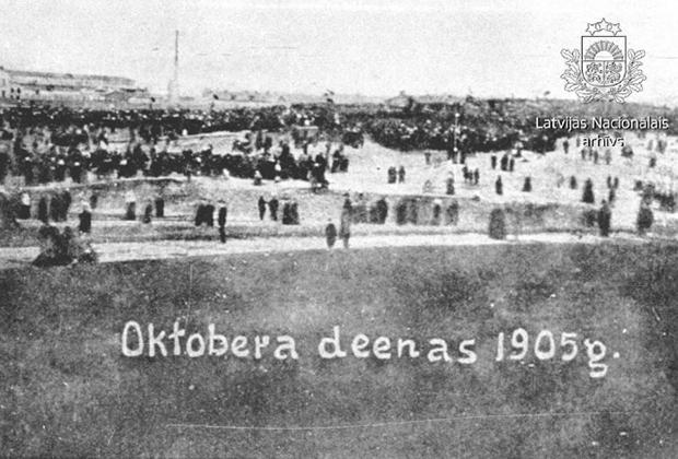 Митинг в Гризинкалнсе в октябре 1905 года.