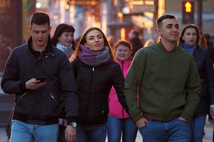 Опубликованы данные о численности населения в России