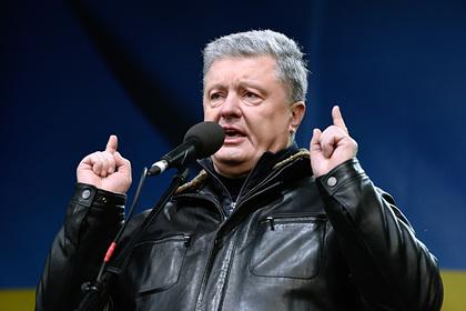 Порошенко обвинил власти в чтении его переписки