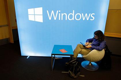 Устаревшую Windows 7 потребовали сделать бесплатной