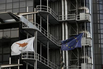 Стало известно о блокировке Кипром санкций ЕС против российских чиновников