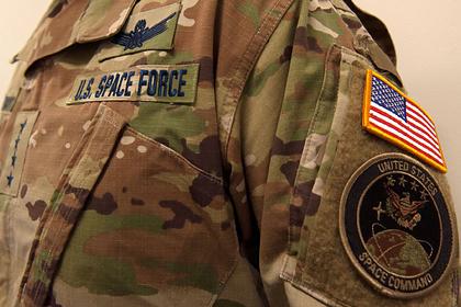 Трамп показал логотип Космических сил США