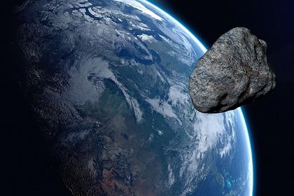 НАСА сообщило о приближении к Земле потенциально опасного астероида