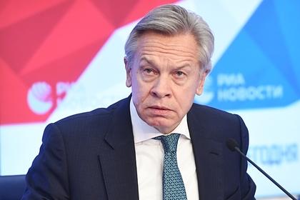 В России оценили  «рассекреченный доклад ЦРУ» о Бандере