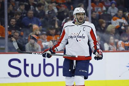 Овечкина включили в команду лучших игроков десятилетия в НХЛ