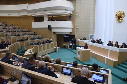 В Совете Федерации ответили на требование Качиньского о компенсации с России