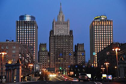Москва прокомментировала высылку российских дипломатов из Болгарии